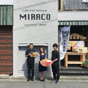 こがみらい・MIRACO1周年記念感謝祭